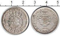 Изображение Монеты Ангола 10 эскудо 1952 Серебро VF