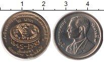 Изображение Монеты Азия Таиланд 2 бата 0 Медно-никель