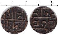 Изображение Мелочь Бутан 1/2 рупии 0 Медь VF  1835-1910 г.