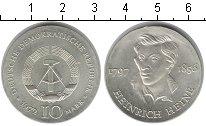 Изображение Монеты ГДР 10 марок 1972 Серебро XF