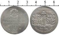 Изображение Монеты ГДР 10 марок 1983 Серебро XF