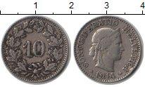 Изображение Монеты Швейцария 10 рапп 1914 Медно-никель XF