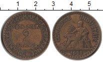 Изображение Монеты Европа Франция 2 франка 1922  VF