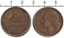 Изображение Монеты Франция 50 франков 1952  XF