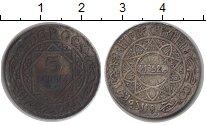 Изображение Монеты Африка Марокко 5 франков 1352 Серебро VF