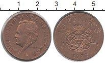 Изображение Монеты Монако 10 франков 1979 Медь XF Райнис III