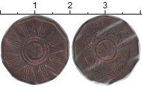Изображение Монеты Ирак 1 филс 1959 Медь XF