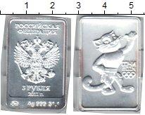 Изображение Монеты СНГ Россия 3 рубля 2011 Серебро UNC-
