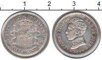 Изображение Монеты Испания 50 сентим 1904 Серебро XF