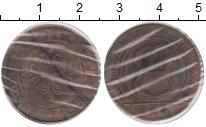 Изображение Монеты Европа Швейцария 4 крейцера 1795 Медь VF