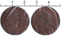 Изображение Монеты Испания 4 мараведи 1847 Медь