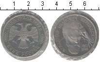 Изображение Монеты СНГ Россия 1 рубль 1993 Медно-никель Proof-
