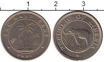 Изображение Мелочь Африка Либерия 1/2 цента 1941 Медно-никель UNC-