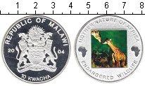 Изображение Мелочь Африка Малави 10 квач 2004 Посеребрение Proof-