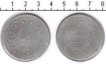 Изображение Монеты Азия Турция 20 куруш 1277 Серебро