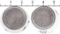 Изображение Монеты Британская Индия 1/8 доллара 1822 Серебро