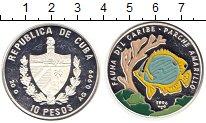 Изображение Монеты Куба 10 песо 1996 Серебро Proof- Рыбка