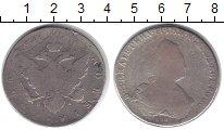 Изображение Монеты 1762 – 1796 Екатерина II 1 рубль 0 Серебро