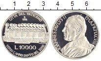 Изображение Монеты Европа Ватикан 10000 лир 1998 Серебро Proof