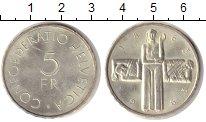 Изображение Монеты Европа Швейцария 5 франков 1963 Серебро UNC-