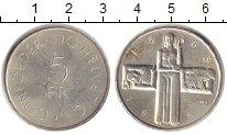 Изображение Монеты Швейцария 5 франков 1963 Серебро XF 100 лет Красному Кре
