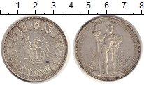 Изображение Монеты Швейцария 5 франков 1879 Серебро XF
