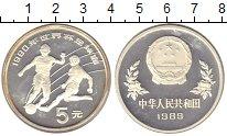 Изображение Монеты Китай 5 юаней 1989 Серебро Proof- Чемпионат мира в Ита