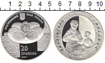 Изображение Монеты Украина 20 гривен 2009 Серебро Proof