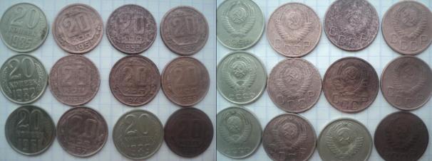Советские монеты.