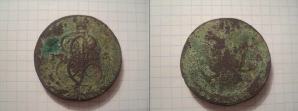 5 копеек 1775