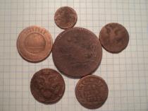 Аукцион: лот Россия царские монеты Медь разный