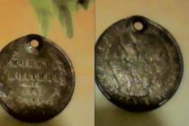 Аукцион: лот Россия полтина Ag 925 1843
