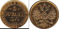 Аукцион: лот Россия 5 Рублей GOLD 1877