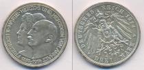 Аукцион: лот Анхальт-Дессау 3 марки серебро 900 проба 1914