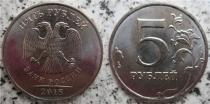 Аукцион: лот Россия пять рублей Сталь покрытая никелем 2015