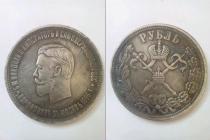 Аукцион: лот Россия Рубль Серебро 1896