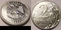 Аукцион: лот Россия 2 руб. Сталь покрытая никелем 2009