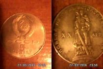 Аукцион: лот СССР юбилейный 1 рубль СССР Медно-никель 1966