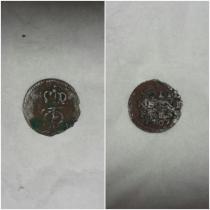 Аукцион: лот Германия 1 Solid Серебро 1707