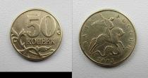 Аукцион: лот Россия 50 копеек Не указан 2003