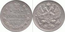 Аукцион: лот 1894 – 1917 Николай II 20 копеек серебро 0.500 1915