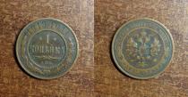 Аукцион: лот 1894 – 1917 Николай II 1 копейка Не указан 1913