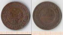 Аукцион: лот 1894 – 1917 Николай II 3 копейки Медь 1908
