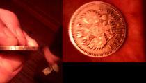 Аукцион: лот Россия рубль серебро 900 проба 1900