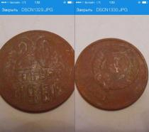 Аукцион: лот СССР 1961-1991 20 копеек Не указан 1961