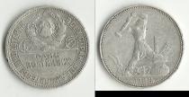 Аукцион: лот СССР до 1961 ОДИН ПОЛТИННИК серебро 900 проба 1924
