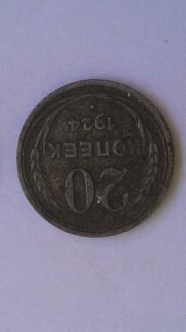 Аукцион: лот СССР до 1961 СССР ранний Ag 925 1924