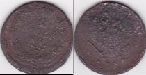 Аукцион: лот 1801 – 1825 Александр I 2 копейки Медь 1818