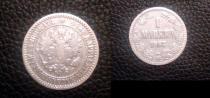 Аукцион: лот Финляндия 1 markka серебро 868 1867