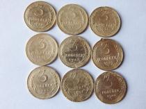 Аукцион: лот РСФСР 3 копейки Не указан 1930 1940